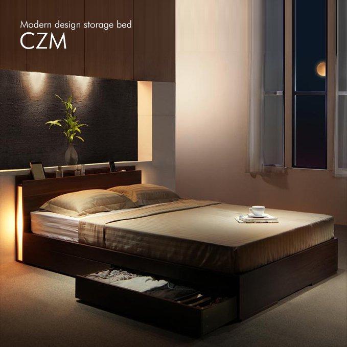 モダンライト付き収納ベッド【CZM】