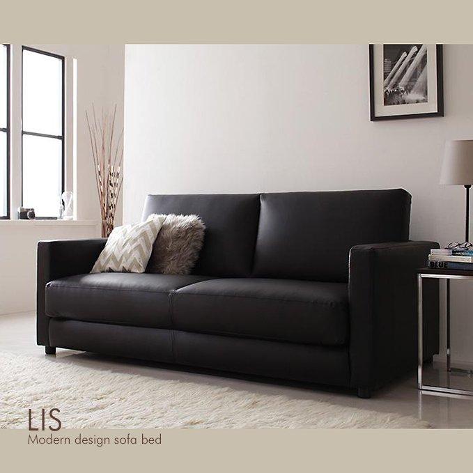 シンプルデザイン・折りたたみ式ソファーベッド【LIS】