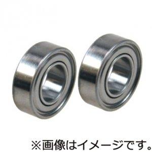 520ベアリング(2x5x2.5mm スチールシール)10コ入り[BB520U-S]