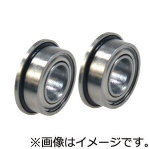 625Fベアリング(2.5xF6x2.6mm スチールシール)10コ入り[BB625F-U-S]