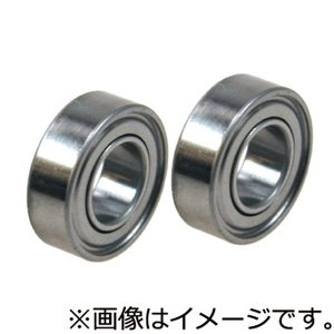 840ベアリング(4x8x3.0mm スチールシール)10コ入り[BB840U-S]