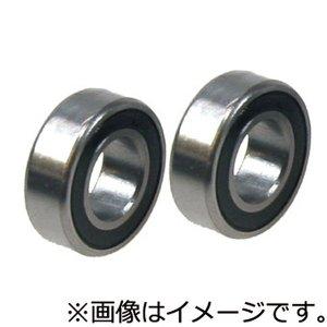 1260ベアリング(6x12x4.0mm ラバーシール)10コ入り[BB1260U-R]