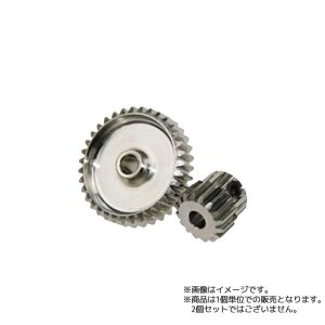 0.6モジュール SPテーパーピニオンギヤ24T[M624]