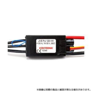 JIVE Pro 120+ HV black