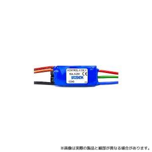 KONTROL-X 55 LV[KON7855]