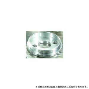Adapter Plate KIRA 400/480[KON3500]