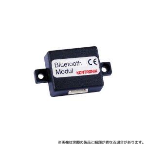 Bluetooth Module[KON9730]