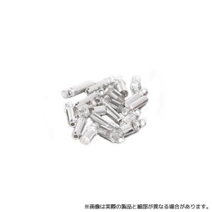 Connector system silver 4mm - 100 pairs[KON9011]