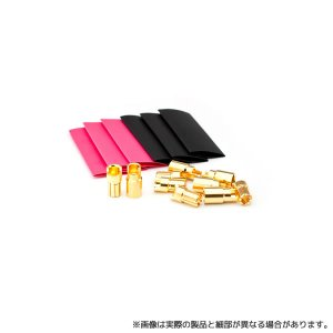 Connector system gold 6mm - 5 pairs[KON9050]