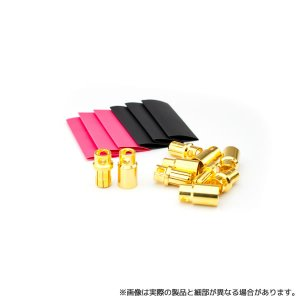 Connector system gold 8mm - 5 pairs
