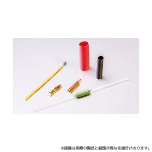 Anti Spark Kit[KON9056]