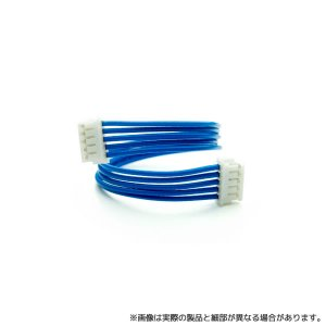 Module Cable[KON9701]