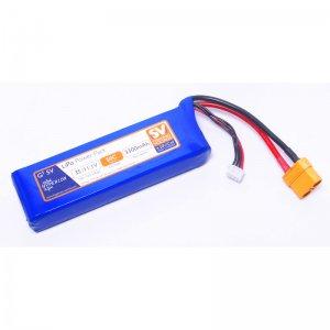 Hyperion G5 3S(11.1V) 25-50C 3300mAh LiPoバッテリー[HP-G550-3300S3]
