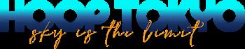 初心者からプロ向けまで・エクササイズ&ジャグリング&フープダンス用フラフープ専門店「フープ東京」