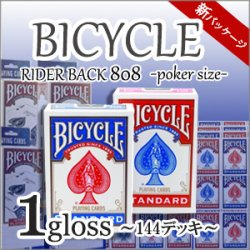 BICYCLE ライダーバック808 新パッケージ[ポーカーサイズ] 1グロス(144デッキ)
