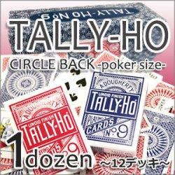 TALLY-HO タリホー サークルバック [ポーカーサイズ]  1ダース【レッド ・ ブルー】