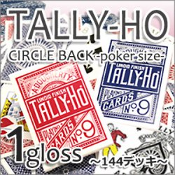 TALLY-HO タリホー サークルバック [ポーカーサイズ]  1グロス【レッド ・ ブルー】