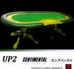 【アウトレット・現品限り】UP2 Centimental センチメンタル -高級ポーカーテーブル