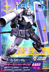 Gta-TK4-001-M)G-3ガンダム