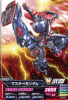 Gta-TK4-016-C)マスターガンダム