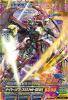 TK4-021-P)ガンダムエピオン(EW版)