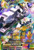 TK4-038 ガンダム・バルバトス(第6形態) (P)