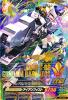 Gta-TK4-038-P)ガンダム・バルバトス(第6形態)