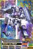 TK4-041 ガンダム・キマリストルーパー (P)