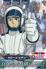 Gta-TK4-047-C)カミーユ・ビダン