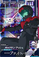 Gta-TK4-063-M)キャプテン・アッシュ