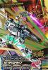 TK4-069 ユニコーンガンダム(覚醒) (CP)