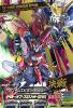 TK4-073-CP)ガンダムエピオン(EW版)