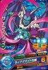 GDM(PR)HUM4-02サイアックマン(アルティメットブースターパック〜選ばれし戦士たち〜)
