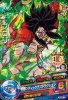 GDM(PR)HUM4-13ブロリー(アルティメットブースターパック〜選ばれし戦士たち〜)