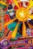 GDM(PR)HUM4-15スーパーパイクーハン(アルティメットブースターパック〜選ばれし戦士たち〜)