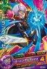 GDM(PR)HUM4-20トランクス:ゼノ(アルティメットブースターパック〜選ばれし戦士たち〜)