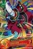 GDM(PR)GDPBC5-03ウイス(ドラゴンボールヒーローズカードグミ19)