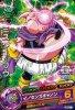 GDM(PR)GDPBC5-11ミスター・ブウ(ドラゴンボールヒーローズカードグミ19)