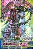 Gta-TK5-023-M)ガンダムエピオン