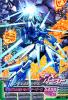 Gta-TK5-031-M)ガンダムAGE-FX