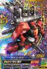 Gta-TK5-042-P)サイコ・ザク