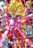 HGD9-19 孫悟飯:未来 (SR)