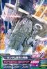 Gta-TK6-006-C)ガンダム試作3号機