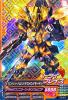 TK6-014 バンシィ・ノルン(デストロイモード) (M)
