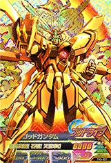 Gta-TK6-021-P)ゴッドガンダム