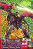 TK6-023-M)ガンダムエピオン(EW版)