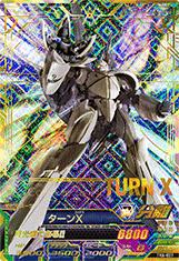 Gta-TK6-027-P)ターンX