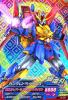 Gta-TK6-037-M)ガンダムトライオン