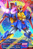 TK6-037-M)ガンダムトライオン