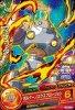 GDM(PR)GDPBC6-12マゲッタ(ドラゴンボールヒーローズカードグミ20)